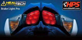 gsx s1000 tail light brake light modulators