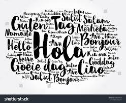 spanish thanksgiving words hola hello greeting spanish word cloud stock vector 684948430