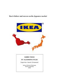 ikea japan internationalization strategic management