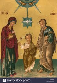 the trinity god jesus and the holy spirit stock photo royalty