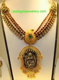 golden jewellery necklace images Latest gold jewellery designs jpg