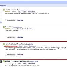 google apps invoice template invoice template ideas inside