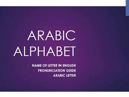 arabic numbers worksheets by nmekky teaching resources tes