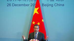 Taliban Flag Friedenskonferenz China Vermittelt Zwischen Afghanistan Und
