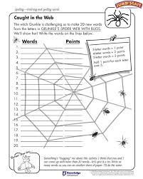 worksheet cute spider spelling activity building words out of