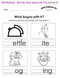 teaching letters with use of this lesson plan gynzy teachers