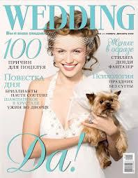 wedding magazines wedding magazines magazines weddings wedding