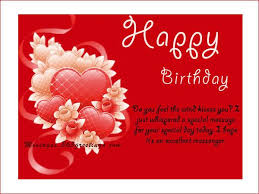 Happy Anniversary Messages And Wishes Happy Birthday Wishes And Messages Birthday Greeting Message And
