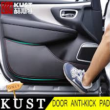 Interior Car Door Protector I About Remodel Coolest Inspiration - Interior car design ideas