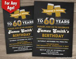 60th birthday invitation male cheers to 60 years cheers and