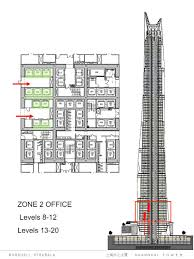 world of architecture shanghai tower elevator system drawings and elevator system zone 2 of shanghai tower