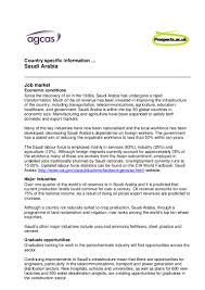 Resume For Fast Food 100 Fast Food Worker Resume Sample Fast Food Worker Resume