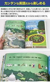 World Map Puzzles by Eigo Rakuten Global Market English Teaching Materials Around