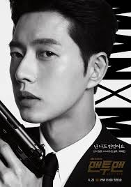 Black And White Drama by Photos Added New Posters For The Upcoming Korean Drama