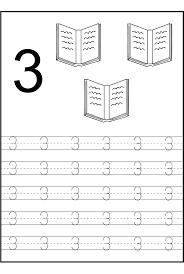 free number worksheets printable activity shelter