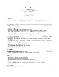 Food Service Resume Resume Resume For Food Service