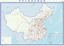 Luoyang China Map by Rail Map Of China Johomaps Highspeed Rail In China The Transport
