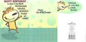 Hallmark Birthday Card Hallmark Funny Birthday Greeting Card For The Most Dedicated