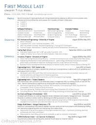 mechanical resume skills