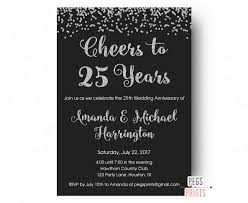25 wedding anniversary 25th anniversary invitations printable 25th wedding