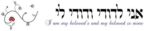 i am my beloved beyond i am my beloved s and my beloved is mine part 1