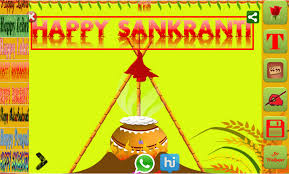 Lohri Invitation Cards Sankranti Pongal Lohri Android Apps On Google Play