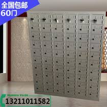 Mobile Phone Storage Cabinet 兰美商行from The Best Taobao Agent Yoycart Com