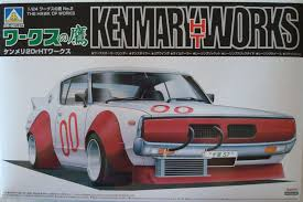 nissan kenmeri jnc ken u0026 mary art contest update win an aoshima kenmary works