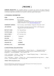 Civil Engineer Resume Example by Engineering Sample Resumes Example 8 Bs In Electrical Engineering