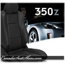 350z Custom Interior Nissan Leather Upholstery