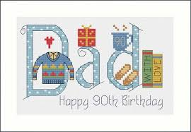 birthday card kit nia cross stitch