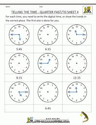 second grade addition worksheet 2nd prin koogra