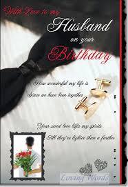 husband birthday greeting cards by loving words