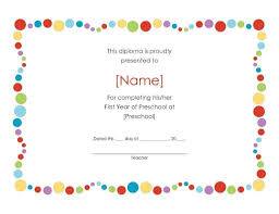 free award template free template gift certificate