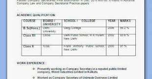 resume format for ece engineering freshers doctor strange torrent resume company secretary