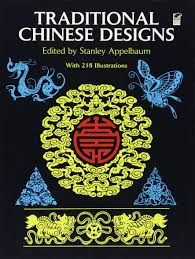 traditional chinese designs dover pictorial archive stanley