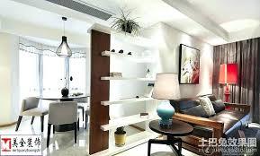 room divider ideas for living room living room divider ideas findkeep me
