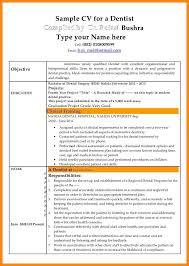 Dentist Resume Sample by 6 Dentist Cv Template Reporter Resume