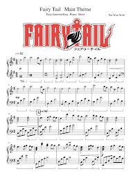 fairy tail main theme easy intermediary piano sheet