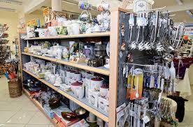 home necessities home necessities necessities for home kitchen necessities
