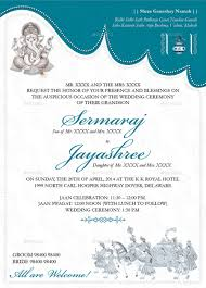 indian wedding card templates hindu wedding card by graphix shiv graphicriver