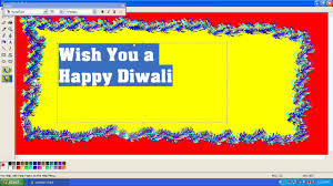 Diwali Invitation Cards How To Create Diwali Greeting Card In Windows Mspaint Youtube