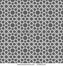 islamic ornament pattern seamless vector geometric stock vector