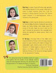 amazon com the organic coloring book 9780692860540 neil k garg