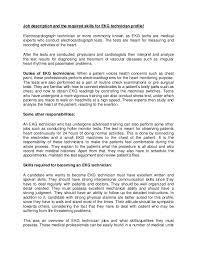 field service technician job description cnc field service