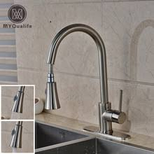 Kitchen Sink Faucet Hole Cover Online Get Cheap Taps Cover Aliexpress Com Alibaba Group