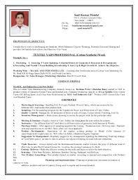 sunil latest resume