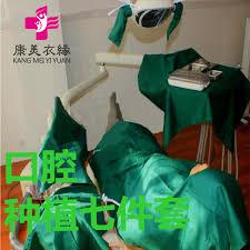 Drape Towel China Surgical Eye Drapes China Surgical Eye Drapes Shopping