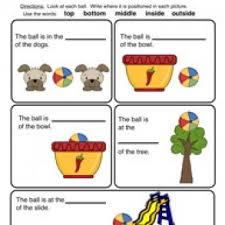 kindergarten position worksheets kindergarten sight words
