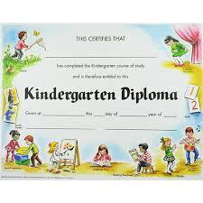 kindergarten certificates acc diploma 2 jpg 1521133920